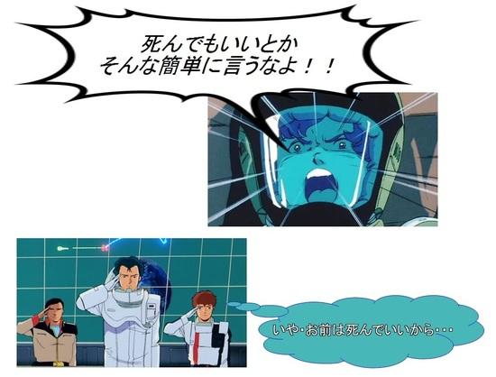 ( ´∀`)Ь逝ッテヨシ!.jpg