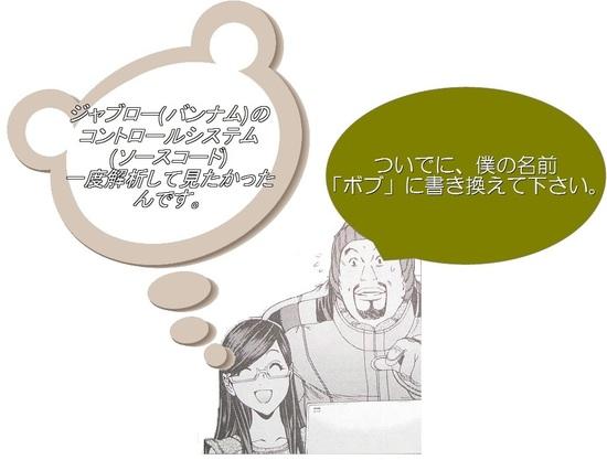 アイシュワリアとボブ2.jpg