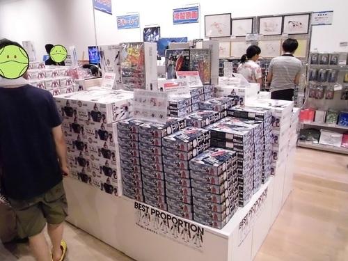 アイテム売り場全体像2.JPG