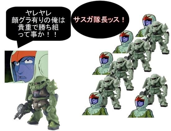ジーン隊長とゆかいな仲間たち(顔無し).jpg