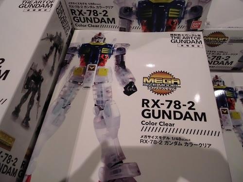 メガサイズRX-78ガンダム(クリアー).JPG