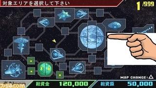 地球マップ1.jpg