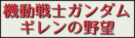 freefont_logo_07LogoTypeGothic7.png