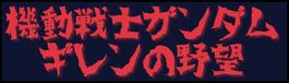freefont_logo_hkdm.png