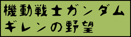 freefont_logo_kirieji.png