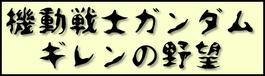 freefont_logo_minaXXmoji.png