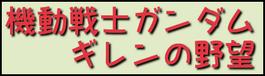 freefont_logo_riipopkkr.png